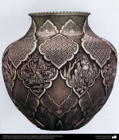 Iranian art (Qalamzani), Carved jug with silver Celtic Art, Celtic Dragon, Islamic Art Calligraphy, Calligraphy Alphabet, Ancient Persian, Tanjore Painting, Persian Culture, Iranian Art, Copper Art