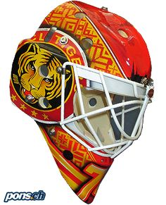 Klicke um das pons.ch Helmdesign von Punnenovs Ivars - SCL Tigers im Detail anzusehen. Tiger, Lol, Sports, Hs Sports, Sport, Fun