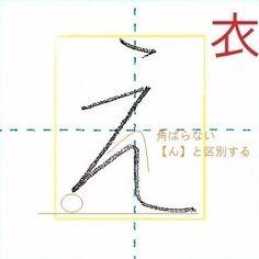 Chinese Painting, Chinese Art, Edmund Dulac, Hiragana, Japanese Calligraphy, Linocut Prints, Woodblock Print, Botanical Illustration, Asian Art
