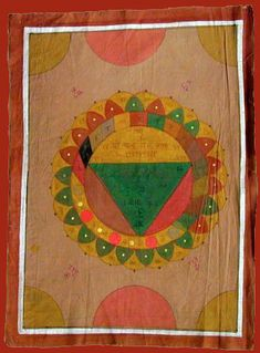 Tantric Art from 19th Century India, Triangle Mandala