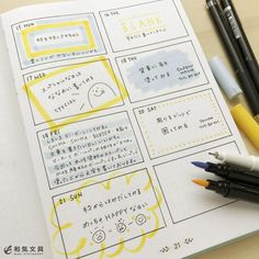 カラーペンで手帳を楽しむ方法 – 和気文具ウェブマガジン Bullet Journal August, Bullet Journal Japan, Bullet Journal Notes, Bullet Journal Ideas Pages, Bullet Journal Layout, Bullet Journal Inspiration, Journal Pages, Japanese Handwriting, Diary Decoration