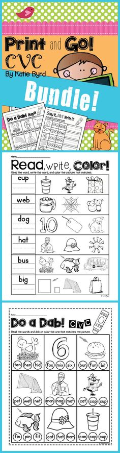 Print and Go! BUNDLE: CVC Word Work and Literacy Practice - 66 pages of fun,interactive, NO PREP CVC activities for your K-1 kiddos! Save big with a 35% discount. As always, made to save your ink and most importantly, your time! Happy teaching:) $