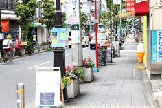 Sunny Sangengaya streets, Tokyo via hello sandwich