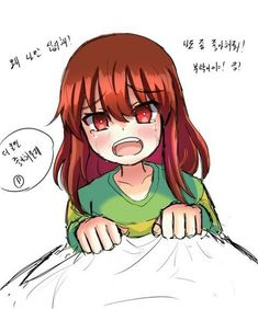Anime Undertale, Undertale Ships, Undertale Drawings, Undertale Cute, Chara, The Ancient Magus Bride, Dark Anime Girl, Some Pictures, Game Art