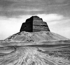 Pyramid of Sneferu at Meidum, Egypt