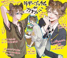 Manga, Disney Villains, Falling Down, Wonderland, Anime, Geek Stuff, Fan Art, Cartoon, Twitter