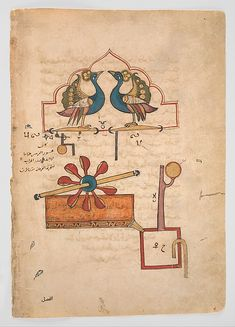 "Badi al-Zaman ibn al-Razzaz al-Jazari | ""Design for the Water Clock of the Peacocks"", from the Kitab fi ma'rifat al-hiyal al-handasiyya (Book of the Knowledge of Ingenious Mechanical Devices) by Badi' al-Zaman b. al Razzaz al-Jazari | Islamic | The Met"