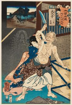 The witch of Adachigahara at Ōkute Station - Woodblock print - Tōkyō, published July 1852 - Utagawa Kuniyoshi (1797 - 1861) (designer) - Ōtaya Takichi (active c. 1848 - 1867) (block cutter) - http://jameelcentre.ashmolean.org/object/EA1971.93
