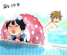 Tamako Market / Tamako Love Story | Kyoto Animation / Kitashirakawa Tamako and Ooji Mochizou / 「たまこラブストーリー」/「ももせ」の漫画 [pixiv] [04]