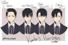 Hot Anime Boy, Anime Guys, Manga Anime, Anime Art, Me Me Me Anime, Anime Crossover, Haikyuu Anime, Anime Characters, Character Art