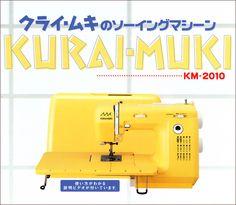 KURAI・MUKI KM-2010