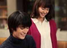 O Drama, Haruma Miura, Blog Categories, Blog Entry, Couples, Couple