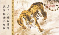 1pcs China Meticulous Tiger Painting Calligraphy Postcard Tiger Roaring #12