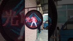 Waterproof P8 outdoor cirlcle/round LED display/billboard Contact:jason@ledsignic.com Whatsapp:+8613554861121 Led Logo, Sign Display, Logo Sign, Round Design, Billboard, Advertising, Home Appliances, Clock, Outdoor