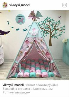 Diy Teepee, Teepee Party, Kids Teepee Tent, Teepees, Childrens Teepee, Diy Projects To Try, Diy Crafts For Kids, Gifts For Kids, Sleepover Party