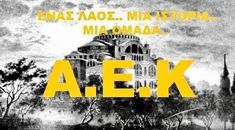 The Originals, Movies, Movie Posters, Athens, Films, Film Poster, Cinema, Movie, Film