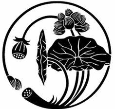 Japanese Mon or Kamon - Family Crest Japanese Textiles, Japanese Patterns, Japanese Design, Japanese Art, Japanese Family Crest, Chinese Embroidery, Illustration Art, Illustrations, Stencil Art