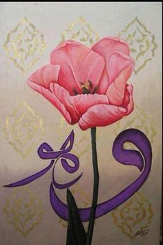 Ismail Acar...background idea...not so much thee flower.