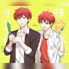 Mikorin & Akashi *0*  [Gekkan Shoujo Nozaki-kun / Kuroko no Basket] ❤ <-- Nope. It's Karma from Assationation classroom. Still *0*