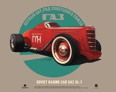 GAZ GL-1 first soviet hot rod by Andrey Tkachenko