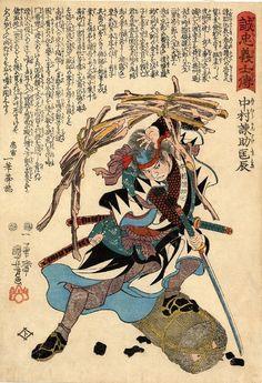 47 преданных самураев: Накамура Кансукэ Тадатоки, отражающий летящие в него связки дров, упирается ногой в блок из древесного угля.