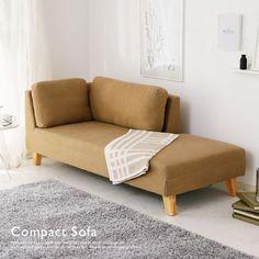 シェーズロング(寝椅子)