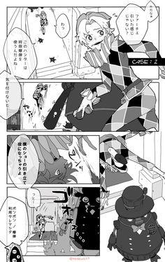 たなか (@tanakya123) さんの漫画 | 141作目 | ツイコミ(仮) Identity Art, Fun Comics, Manga, Anime, Bang Bang, Fnaf, Twitter, Fandom, Buttons