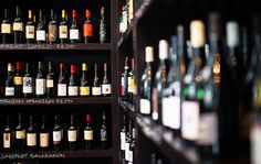 #BONS2015 Best Wine Selection: wine sense / Photo by Sarah Jordan McCaffery
