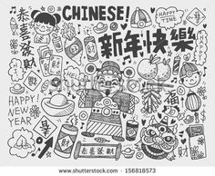 Drawing chinese new year doodle - China & Asia Coloring Pages for Adults - Just Color New Year Doodle, New Year Art, Chinese New Year Background, New Years Background, Doodle Background, Chinese Dog, Chinese Opera, Chinese New Year Design, Happy Chinese New Year