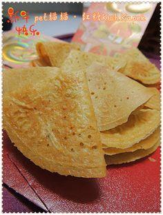 CNY snacks- Kueh Kapek Chinese New Year snacks & goodies http://www.mkspecials.com/  http://www.kickscenter.com