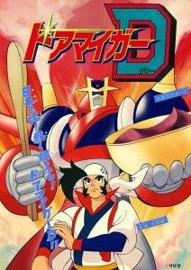 Chain Chronicle' Short Form Anime Gets Full Cast Listing | Fandom ...