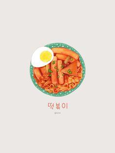 Paint by Korean artist: Xihanation Korean Street Food, Korean Food, Tteokbokki, Food Sketch, Food Cartoon, Food Stickers, Food Wallpaper, Food Painting, Food Drawing