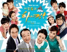 Heart-tugging story of a big family told in a hilarious way. The character I like the most being Lee Ji Hoon portrayed by Choi Daniel. He has his own way of caring other people, indifferent at first but turns out to be really cute. Hate the ending though when he has to die because of nothing.