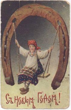 История открыток в России