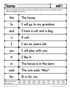 Free sight words worksheets and hands-on activities for Preschool children through Grade. Lots of fun activities to practice the fundamental skills. Kindergarten Sight Words List, Learning Sight Words, First Grade Sight Words, Sight Word Practice, Kindergarten Reading, Kindergarten Activities, Preschool Activities, Sight Words Printables, Sight Word Worksheets