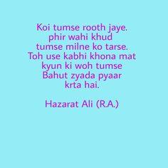 26 Best Hazrat ali quotes images in 2019 | Imam ali quotes