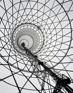Shabolovka radio tower, designed by Vladimir Shukhov. This freestanding structure, built in Moscow 1922, combines creative freedom with a practical function which it still performs to this day.