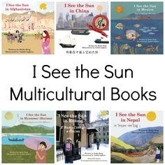 Multicultural Children's Book Day is filled with wonderful books to diversify your shelves.