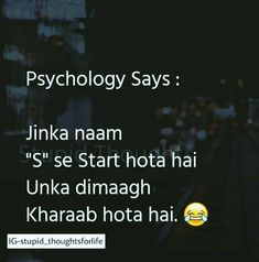 It's true kyunki mere wale ka dimaag kharab he Sarcastic Quotes Witty, Bff Quotes Funny, Stupid Quotes, Besties Quotes, Some Funny Jokes, Crazy Quotes, Best Friend Quotes, Really Funny Memes, Cute Quotes