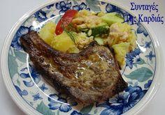 ΣΥΝΤΑΓΕΣ ΤΗΣ ΚΑΡΔΙΑΣ: Μπριζόλες χοιρινές σε σπέσιαλ μαρινάδα Steak, Pork, Kale Stir Fry, Steaks, Pork Chops
