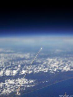Atlantis leaving earth
