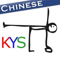 We've launched our app!  A new, FREE app designed to teach children Mandarin Chinese through yoga and storytellling.  We'd love your feedback, kids and parents!  Find us in the App Store.