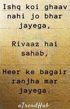 Soul Love Quotes, Best Lyrics Quotes, Poet Quotes, My Diary Quotes, Love Quotes Poetry, Couples Quotes Love, Love Quotes In Hindi, Shyari Quotes, Mixed Feelings Quotes