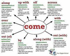 Глаголы 2
