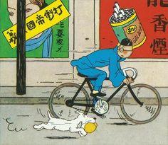 '¿Cuál es el mejor libro de Tintín?' Tintin and the Blue Lotus • Tintin, Herge j'aime