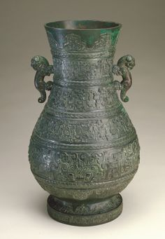 Ritual wine container (hu) with dragon interlace - ca. 5th century B.C.E. - Middle Eastern Zhou dynasty