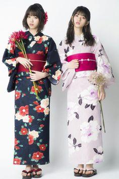 Cute Japanese, Japanese Beauty, Japanese Kimono, Japanese Girl, Asian Beauty, Japanese Culture, Japanese Style, Asian Woman, Asian Girl