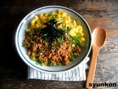 Home Recipes, Asian Recipes, Cooking Recipes, Healthy Recipes, Ethnic Recipes, Cafe Menu, Japanese Food, Meal Planning, Main Dishes