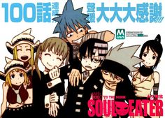 Soul Eater OwO of course Black Star is on the top :D