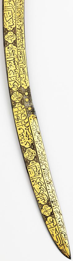 Ottoman kilij, mid 16th century, steel, iron, gold, wood, shagreen, detail view of the blade, Met Museum, Bequest of George C. Stone, 1935, blade chiseled in relief with Koranic verses, surrounding areas inlaid with gold, inscriptions refer to victory in the Holy War and to the magical powers of the biblical King Solomon (Suleiman), possibly made for Sultan Suleiman the Magnificent (reigned 1520–66).